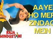Aaye Ho Meri Zindagi Mein (male) - Raja Hindustani