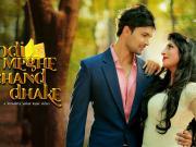 Jodi Meghe Chad Dhake _2015_ Imran & Jannat -720p