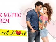 Ek Mutho Prem - Hridoy Khan & Porshi _ SWEETHEART (2016)