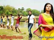 Bangladesher Meye (Song)
