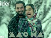 Aao Na (Video Song) Haider
