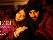 Alizeh [2016]  Ae Dil Hai Mushkil Ranbir Anushka Pritan Amitabh  Arijit I Ash Shashwat