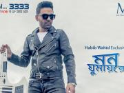 Mon Ghumay Re_Habib Wahid [2015] - Official - Full Track 720p HD