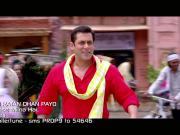 Aaj Unse Milna Hai VIDEO Song - Prem Ratan Dhan Payo - Salman Khan, Sonam Kapoor