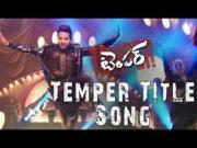 Title Track  - Temper (2015) - 1080p