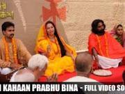 Chain Kahaan Prabhu Bina - Har Har Byomkesh [2015] - 720p HD