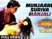 Munjaane Suriva Manjali_Viraat[2016] Darshan, Isha Chawla, 720p HD