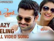 Crazy Feeling  _ Nenu Sailaja [2016] 720p HD
