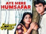 Aye Mere Humsafar Full Video Song  Qayamat Se Qayamat Tak  Aamir Khan, Juhi Chawla