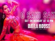 o_saki_saki  BHAI BHAI NET 01635714425   or 01675519214