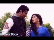 Kothay Bolo (2015) - Anik & Joyanty 720p