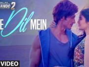 Tere Dil Mein [Commando 2 Vidyut Jammwal, Adah Sharma, Esha Gupta, Freddy Daruwala, Armaan Malik]
