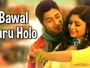 Title_Track_Bawal [2015] 720p__Full HD