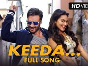 Keeda (Action Jackson)