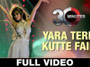 Yara Tere Kutte Fail_30 Minutes [2016] 720p HD