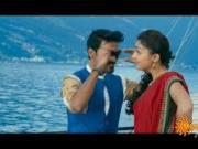 Naiyandi - Munnadi Pora Pulla Video Song