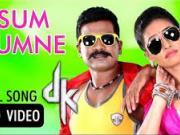 Sum Sumane_ DK [2015] Feat. Prem, Chaitra,New Kannada