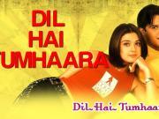 Dil Hai Tumhaara - Dil Hai Tumhaara