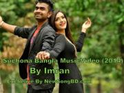 Ses Suchona By IMRAN offcial music video Full HD