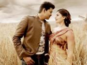 Aathi - Kaththi - Video Song