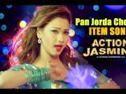 Pan Jorda Chomon- Item Song - Action Jasmine