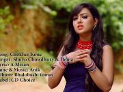 Chokher Kone -2015- Shuvo Chowdhury & Hema - 720p