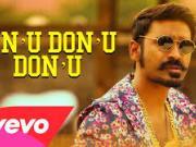 Don'u Don'u Don'u_Maari (2015) 720 HD