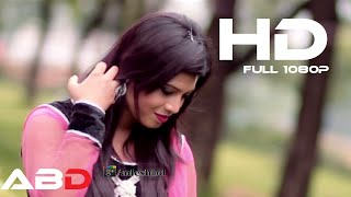 Bangla Song jan pakhi By  Razik & Koli Full Music Video HD