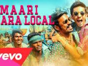 Maari Thara Local_Maari (2015) 720 HD_x264