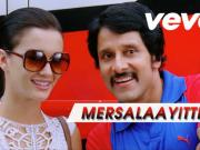 I - Mersalaayitten Video - A.R. Rahman
