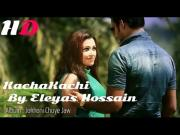 Bangla Song kachhakachhi by Eleyas hossain & aurin
