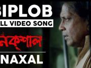 Biplob - Naxal (2015) - 720p Full HD