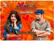 Jodi Mitthe Na Hoy Valobasha [2016] By Shafiq Tuhin 720p HD