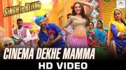 Cinema Dekhe Mamma - Singh Is Bliing - Akshay Kumar - Amy Jackson