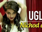 Nichod De - Ugly (2014) - 720p Full HD