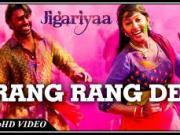 Rang Rang  DeJigariyaa 1080P  [FULL HD]
