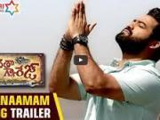 Pranaamam  _ Janatha Garage [2016] 720p HD