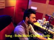 Bangla new song 2015 Bolte Bolte Cholte Cholte By IMRAN