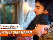 Sufiye Ba Safa Manam - Jaanisaar [2015] Imran & Pernia 720p HD