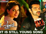 The Night is Still Young _ Nenu Sailaja [2016] by Ram _ Keerthi Suresh 720p HD