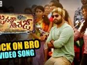 Rock On Bro _Janatha Garage [2016] 720p HD
