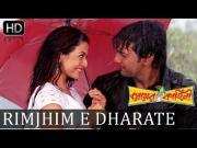 Rimjhim E Dhara Te