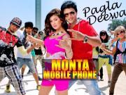 Monta Mobile Phone - Pagla Deewana (2015) - 720p