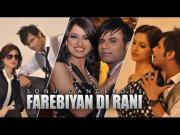 Farebiyan Di Rani Full Video Song By Sonu [2015] - 480p