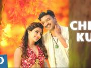 Chella Kutti Official Video Song