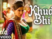 Khuda Bhi - Ek Paheli Leela (2015) - 720p