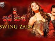 Jai Lava Kusa Video Songs | SWING ZARA Full Video Song | Jr NTR, Tamannaah | Devi Sri Prasad