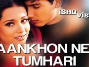 Aankhon Ne Tumhari - Ishq Vishk - Shahid Kapoor & Amrita Rao