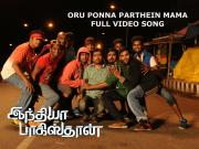 Oru Ponna Parthein Mama _ India Pakistan [2015] 720p HD