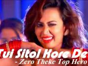 Tui Sitol Kore De - Zero Theke Top Hero (2015) - 480p